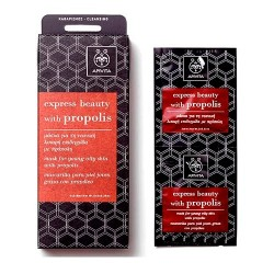 APIVITA EXPRESS BEAUTY WITH PROPOLIS W