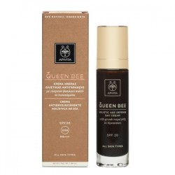 APIVITA QUEEN BEE CREMA HOLISTICA DIA 50 ML